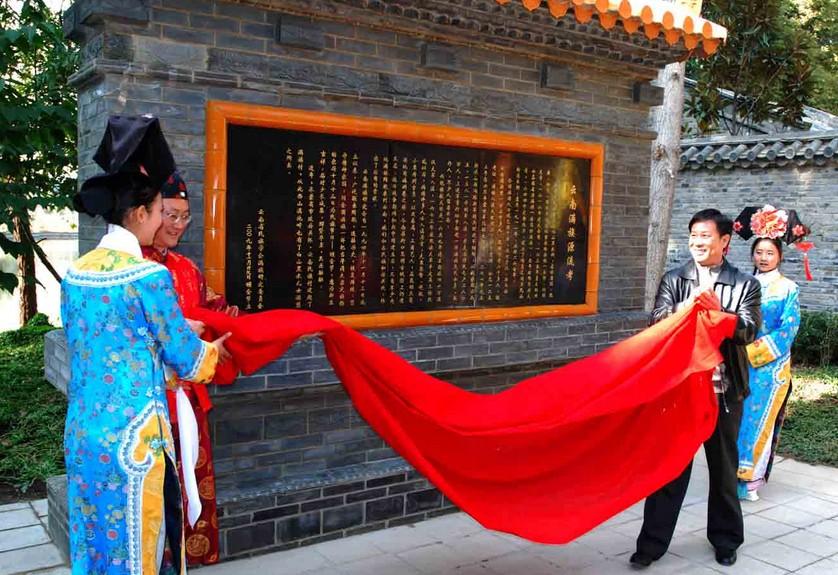 """满族的""""族庆""""之日——颁金节 满族文化"""